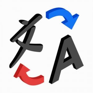 תרגום לתיירות בשלל שפות